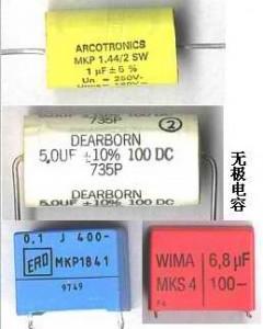 电子元器件知识大全:看图识元件