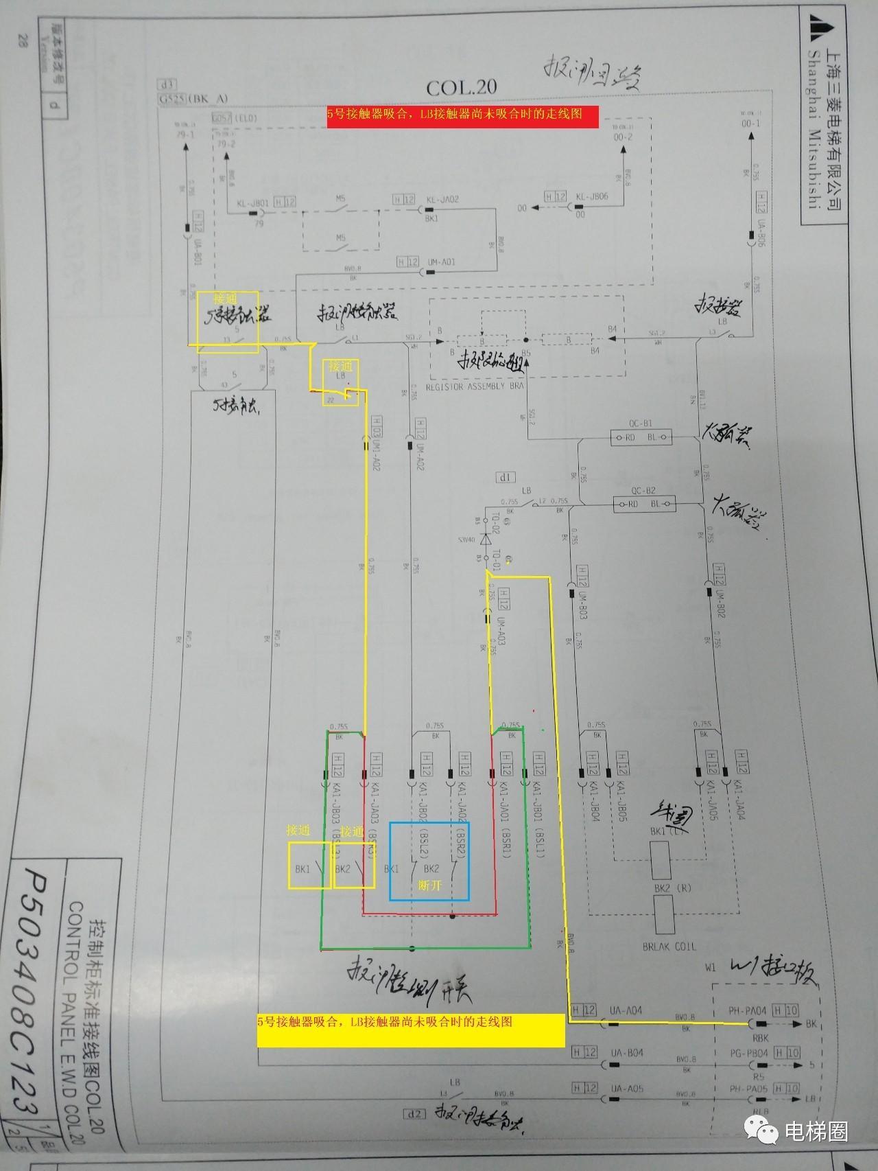 三菱电梯抱闸触点三根线详细分析
